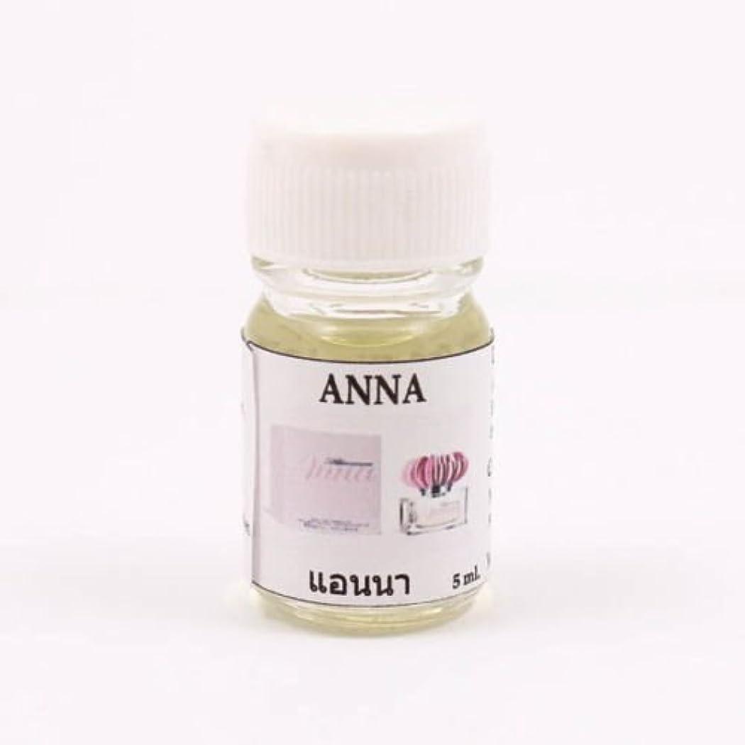 静かに頑丈ブルーベル6X Anna Aroma Fragrance Essential Oil 5ML. (cc) Diffuser Burner Therapy