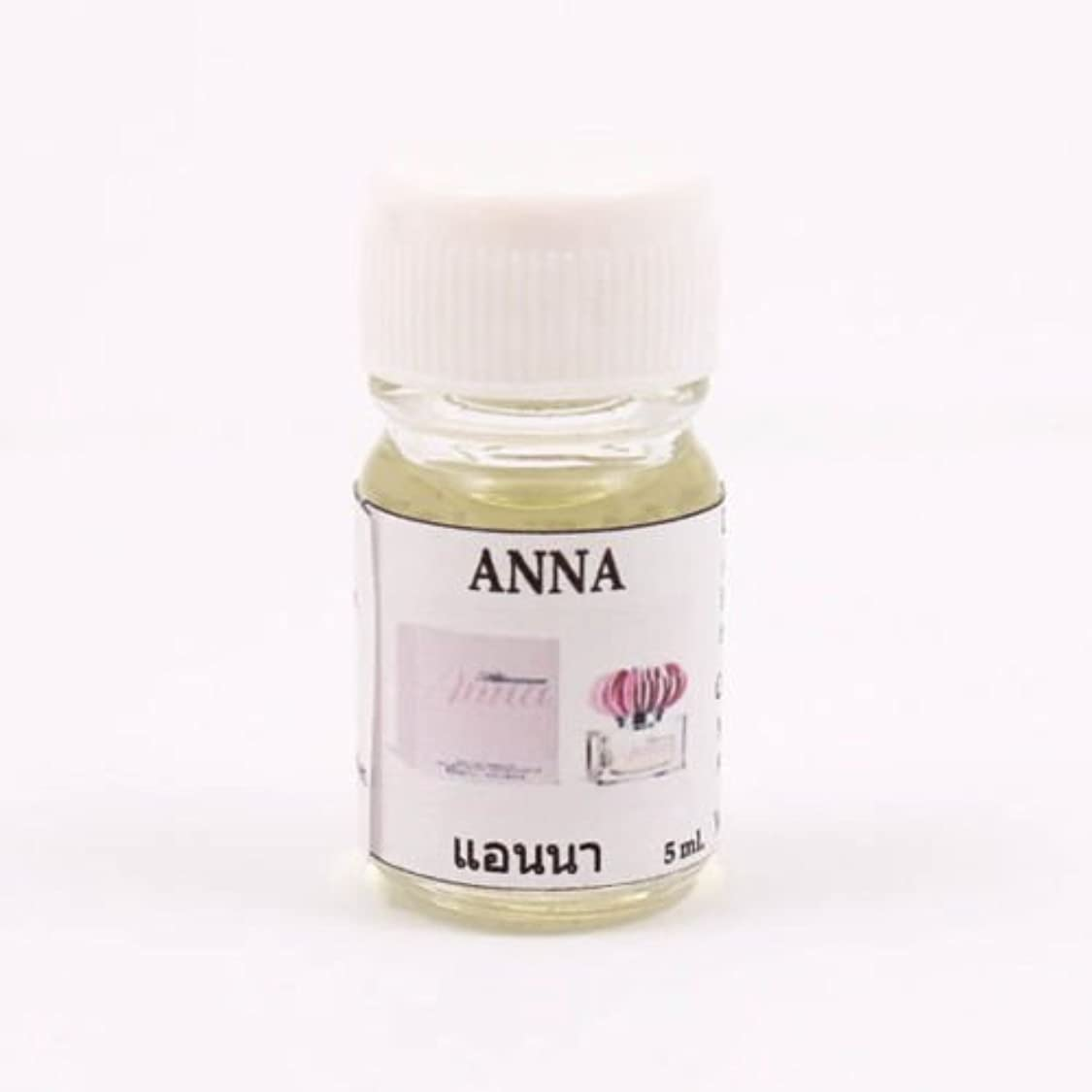 徹底くつろぐカウント6X Anna Aroma Fragrance Essential Oil 5ML. (cc) Diffuser Burner Therapy