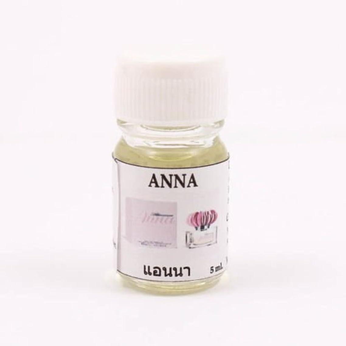 はねかける近代化するガイド6X Anna Aroma Fragrance Essential Oil 5ML. (cc) Diffuser Burner Therapy