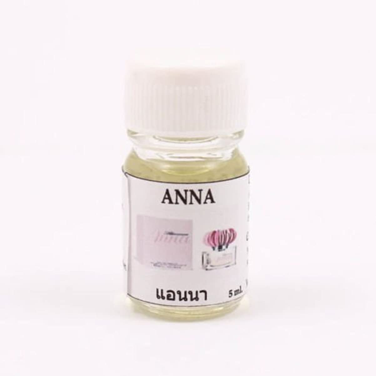 関係ない流体鰐6X Anna Aroma Fragrance Essential Oil 5ML. (cc) Diffuser Burner Therapy
