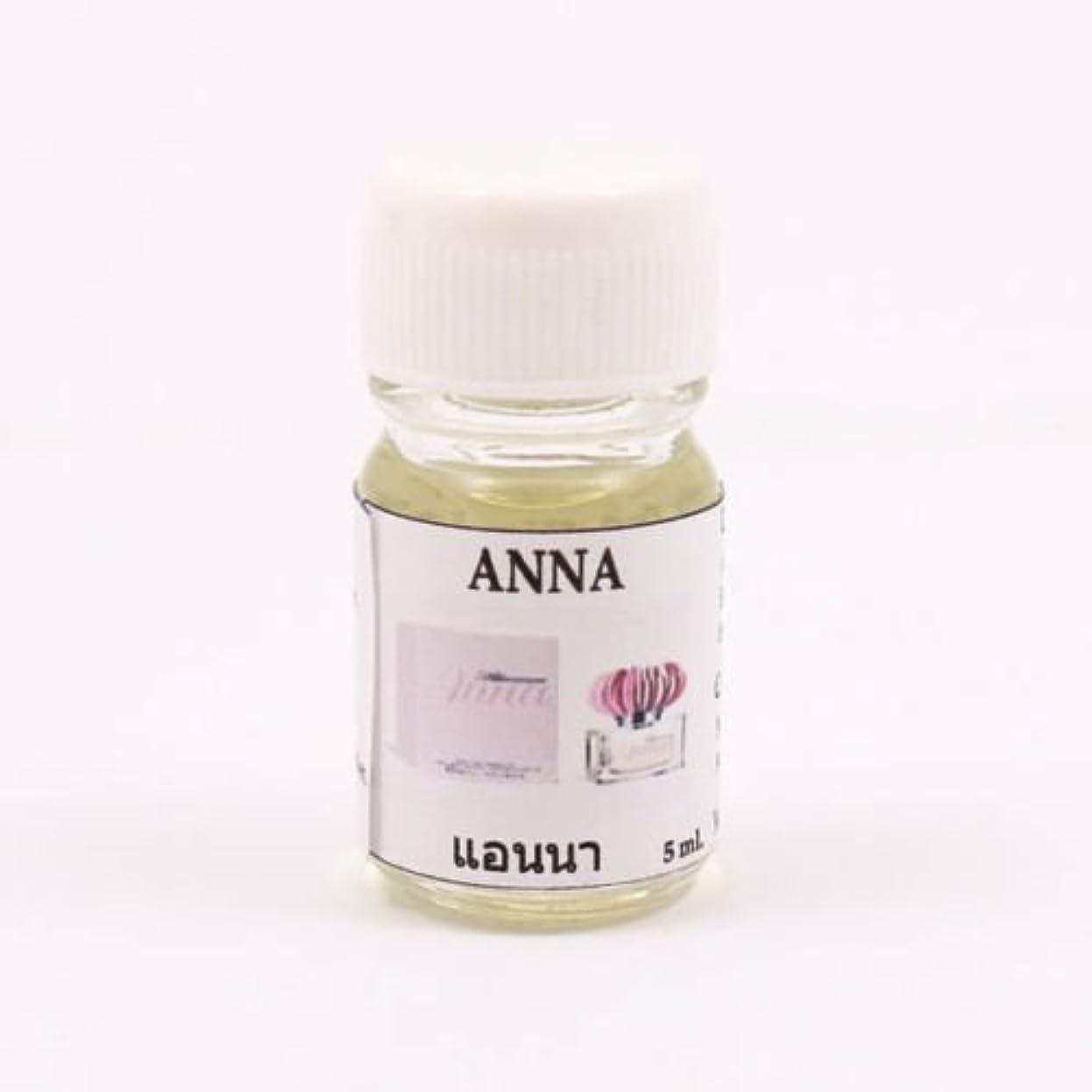 影響するうめき安らぎ6X Anna Aroma Fragrance Essential Oil 5ML. (cc) Diffuser Burner Therapy