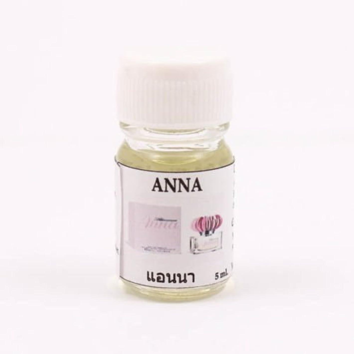 稼ぐ指導する反論6X Anna Aroma Fragrance Essential Oil 5ML. (cc) Diffuser Burner Therapy