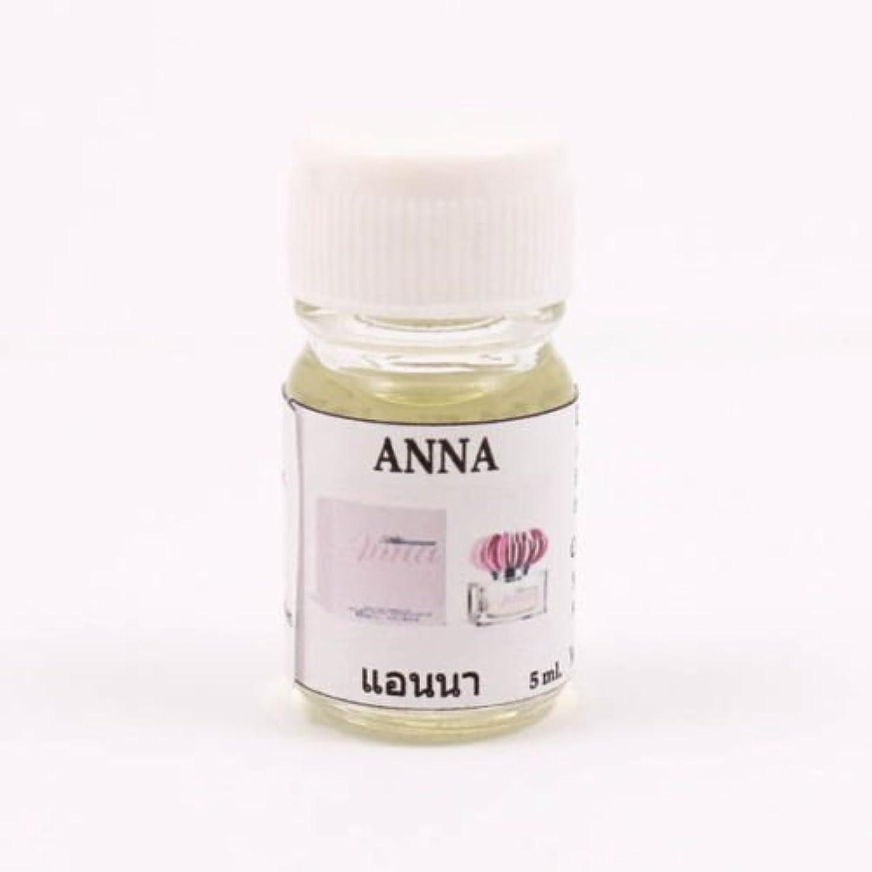 促す座る時間とともに6X Anna Aroma Fragrance Essential Oil 5ML. (cc) Diffuser Burner Therapy