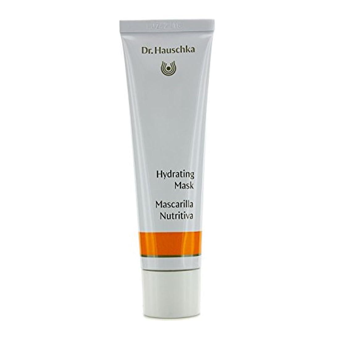 潤滑するどちらかステッチドクターハウシュカ Hydrating Cream Mask 30ml/1oz並行輸入品
