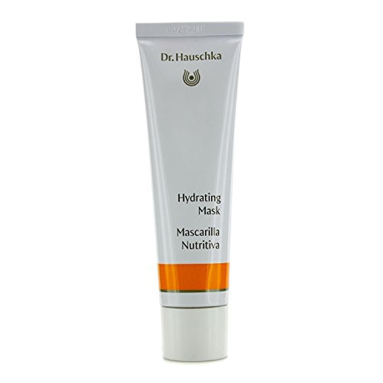 アレルギー安価な母音ドクターハウシュカ Hydrating Cream Mask 30ml/1oz並行輸入品