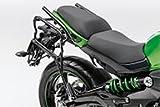 Kawasaki純正アクセサリ- 2017年 パニアケースブラケット Ninja 400 ABS Limited Edition Ninja 400 Ninja 400 ABS Special Edition J999940380