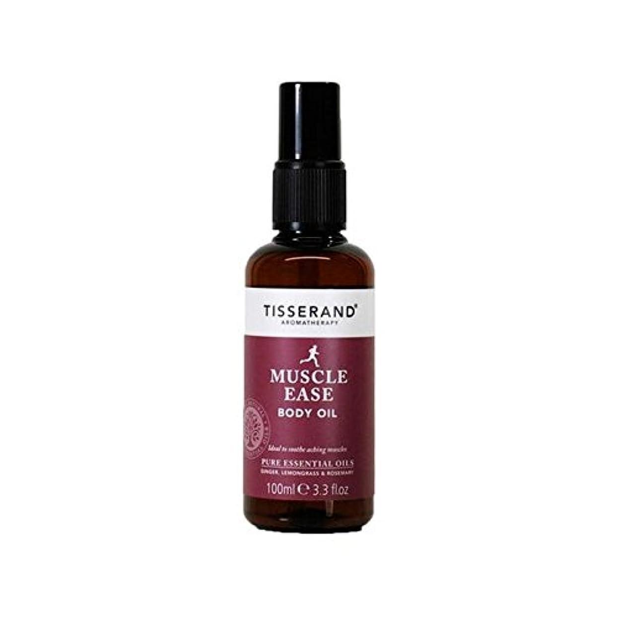 根絶する臭いヒステリックTisserand Muscle Ease Body Oil 100ml (Pack of 6) - ティスランド筋肉やすボディオイル100ミリリットル x6 [並行輸入品]