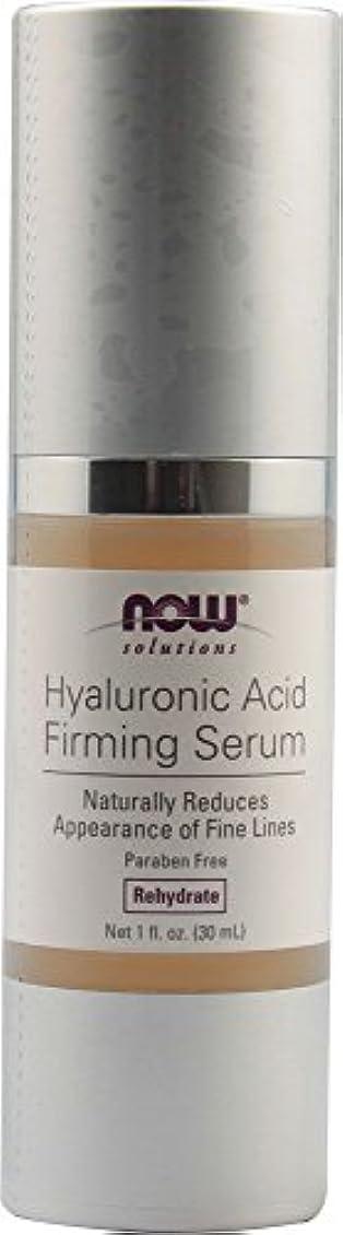 バイナリ運営信頼性のあるNow Foods, ソリューション、ヒアルロン酸ファーミング美容液、1液量オンス(30 ml)
