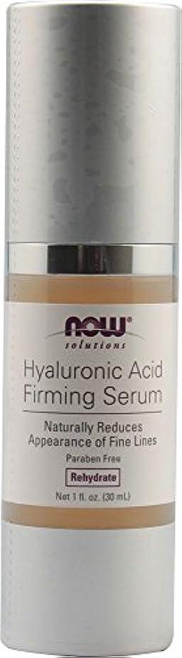 感動するプランテーション取得するNow Foods, ソリューション、ヒアルロン酸ファーミング美容液、1液量オンス(30 ml)