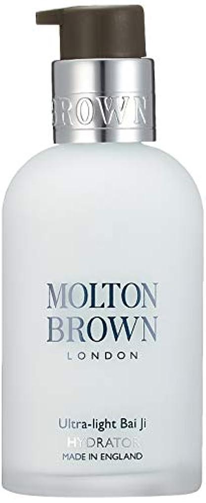 銃アクセス貧困MOLTON BROWN(モルトンブラウン) ウルトラライト バイジ ハイドレイター