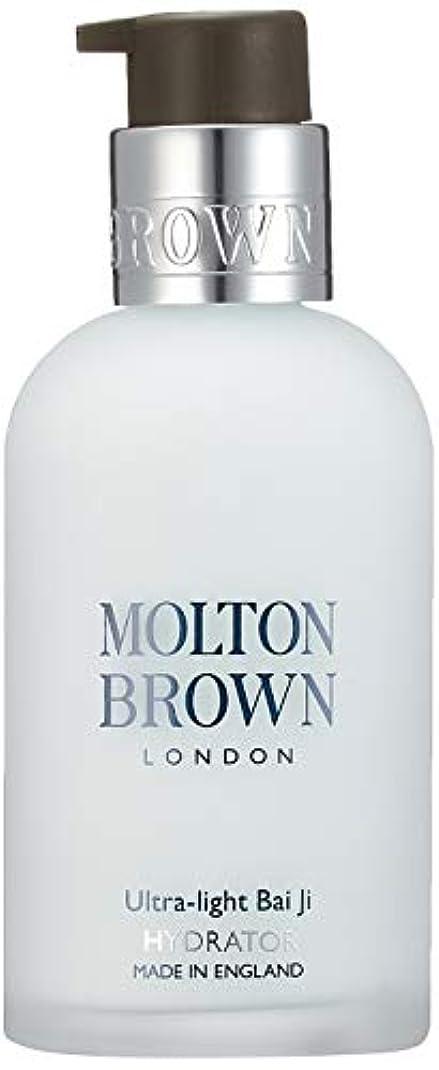 エゴマニア悲観的発言するMOLTON BROWN(モルトンブラウン) ウルトラライト バイジ ハイドレイター