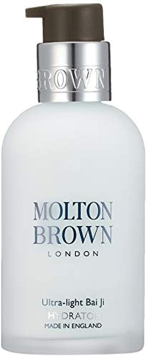 規則性衛星相手MOLTON BROWN(モルトンブラウン) ウルトラライト バイジ ハイドレイター