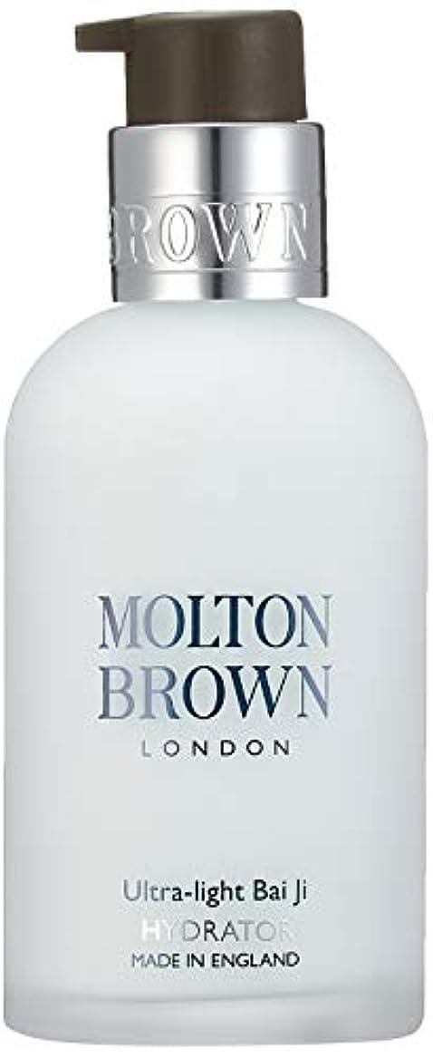 MOLTON BROWN(モルトンブラウン) ウルトラライト バイジ ハイドレイター