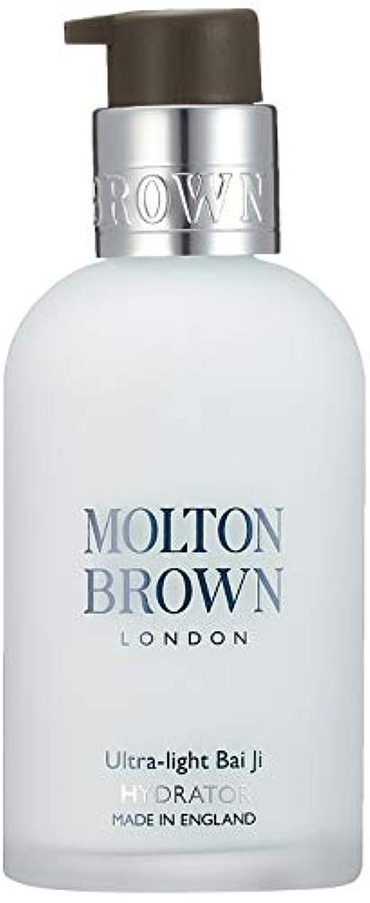 教授の面では美しいMOLTON BROWN(モルトンブラウン) ウルトラライト バイジ ハイドレイター