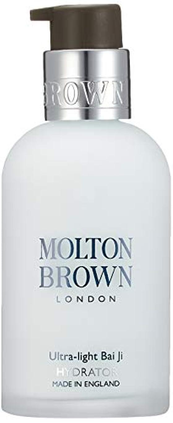 クラウンアンタゴニスト起きるMOLTON BROWN(モルトンブラウン) ウルトラライト バイジ ハイドレイター