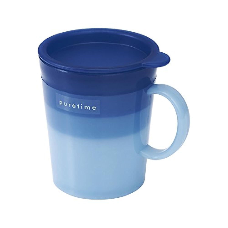 レック puretime 抗菌 フタ付き コップ フロート (ブルー) 250ml 食洗機 ? レンジ対応