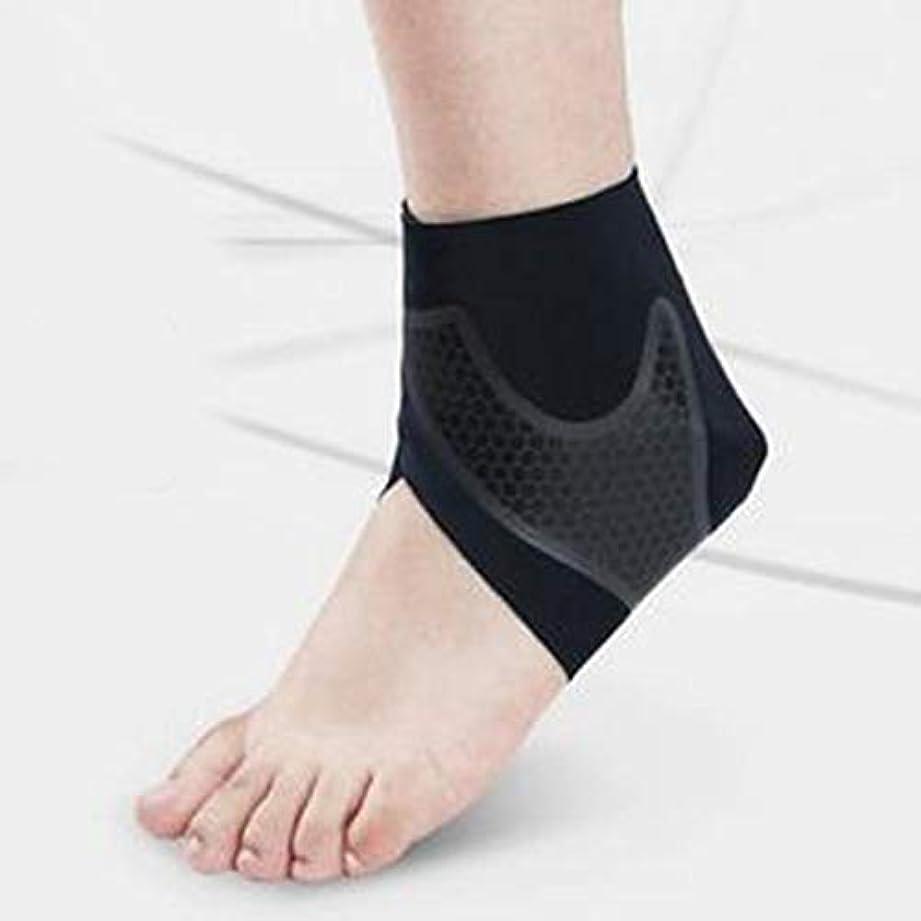 許可短命うるさいTivollyff 調節可能なスポーツ加圧足首サポートプロテクタースポーツバスケットボール包帯弾性足首プロテクター