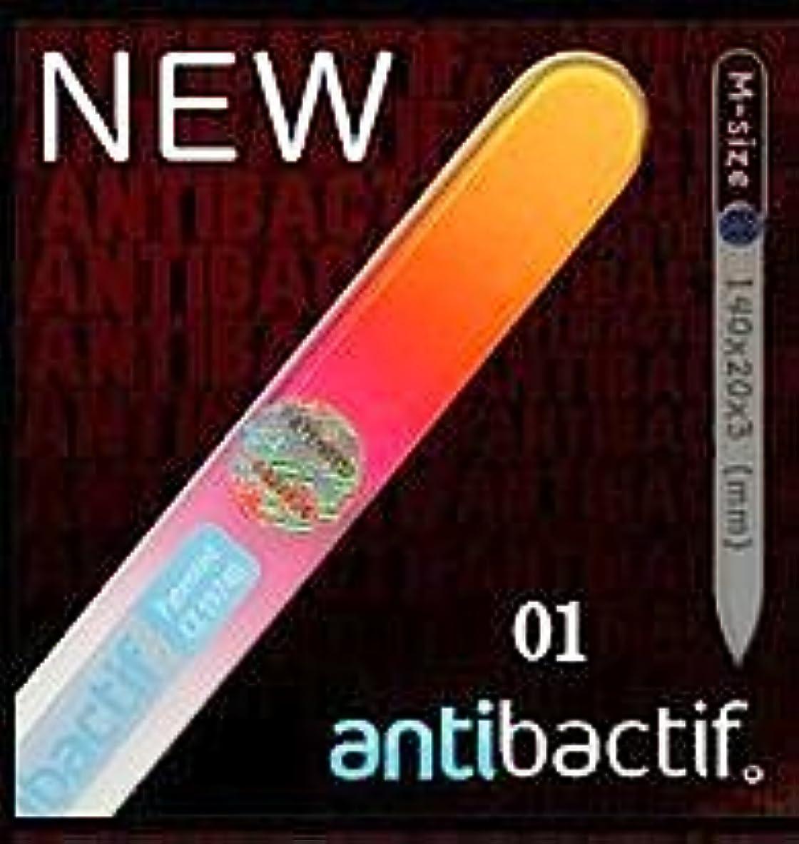 【ブラジェク】ガラス爪やすり  NEW antibactif カラー(両面ヤスリ) (01)