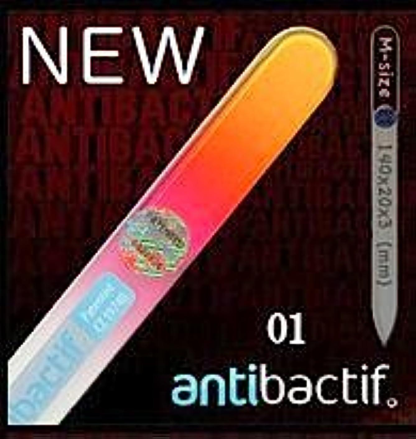 頻繁に倒錯大統領【ブラジェク】ガラス爪やすり NEW antibactif カラー(両面ヤスリ) (01)