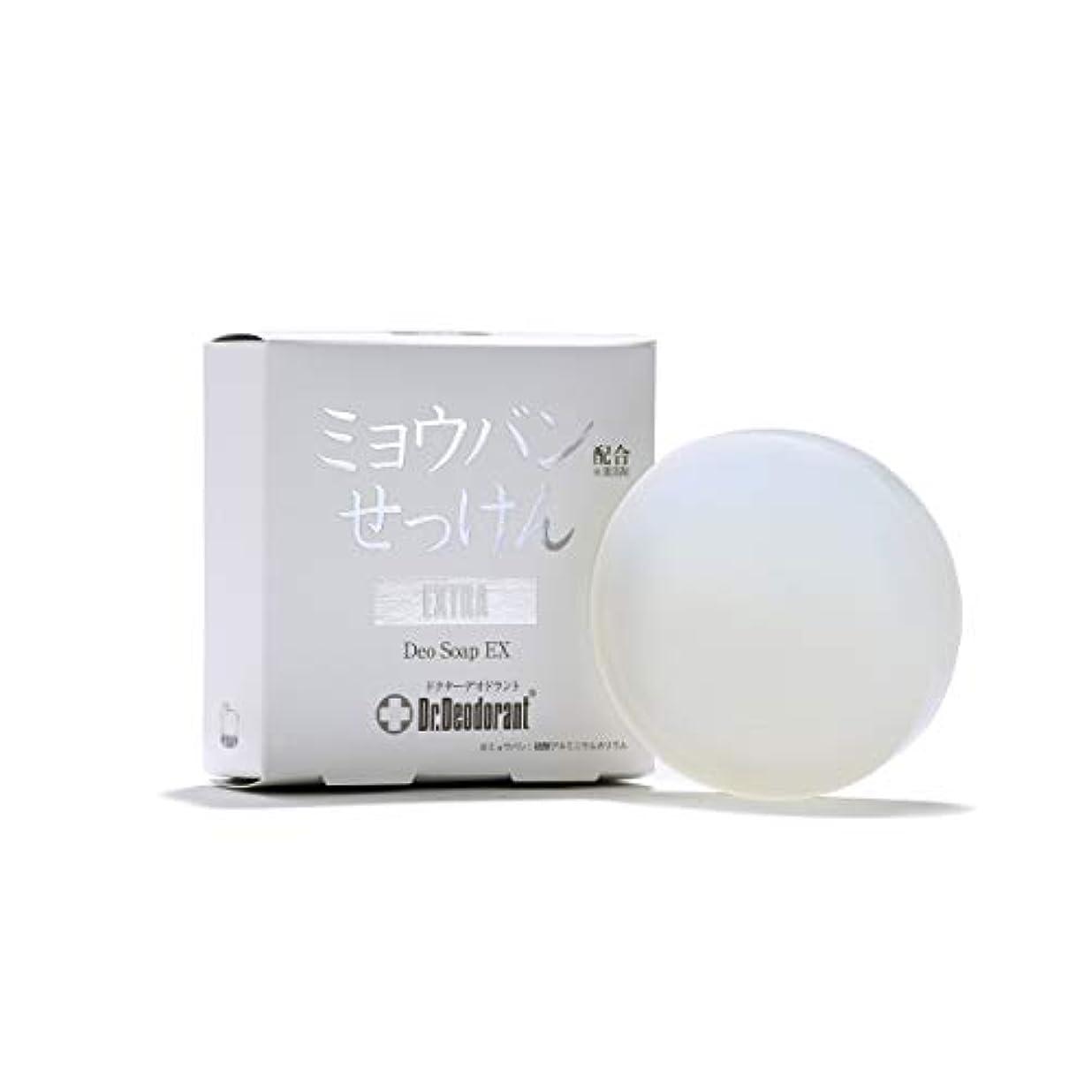 中間霜郵便屋さんドクターデオドラント 薬用ミョウバンせっけんEX (単品)