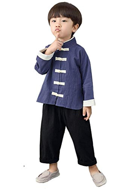 「小丸子の花轮クン」子供用チャイナ服上下セット 長袖 中式 子供用 カンフー着 児童中華風 民族衣装