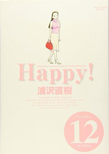 Happy!―完全版 (Volume12) (Big comics special)の詳細を見る