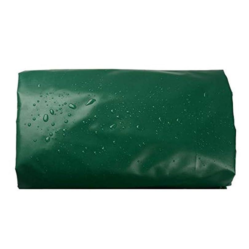 マークされたブラストプラス防水シート防水、ヘビーデューティPVC防水シート、耐摩耗性、グロメット付き、ボート、トラック、桟橋用 FENGMIMG (色 : 緑, サイズ さいず : 4.6×3.5m)