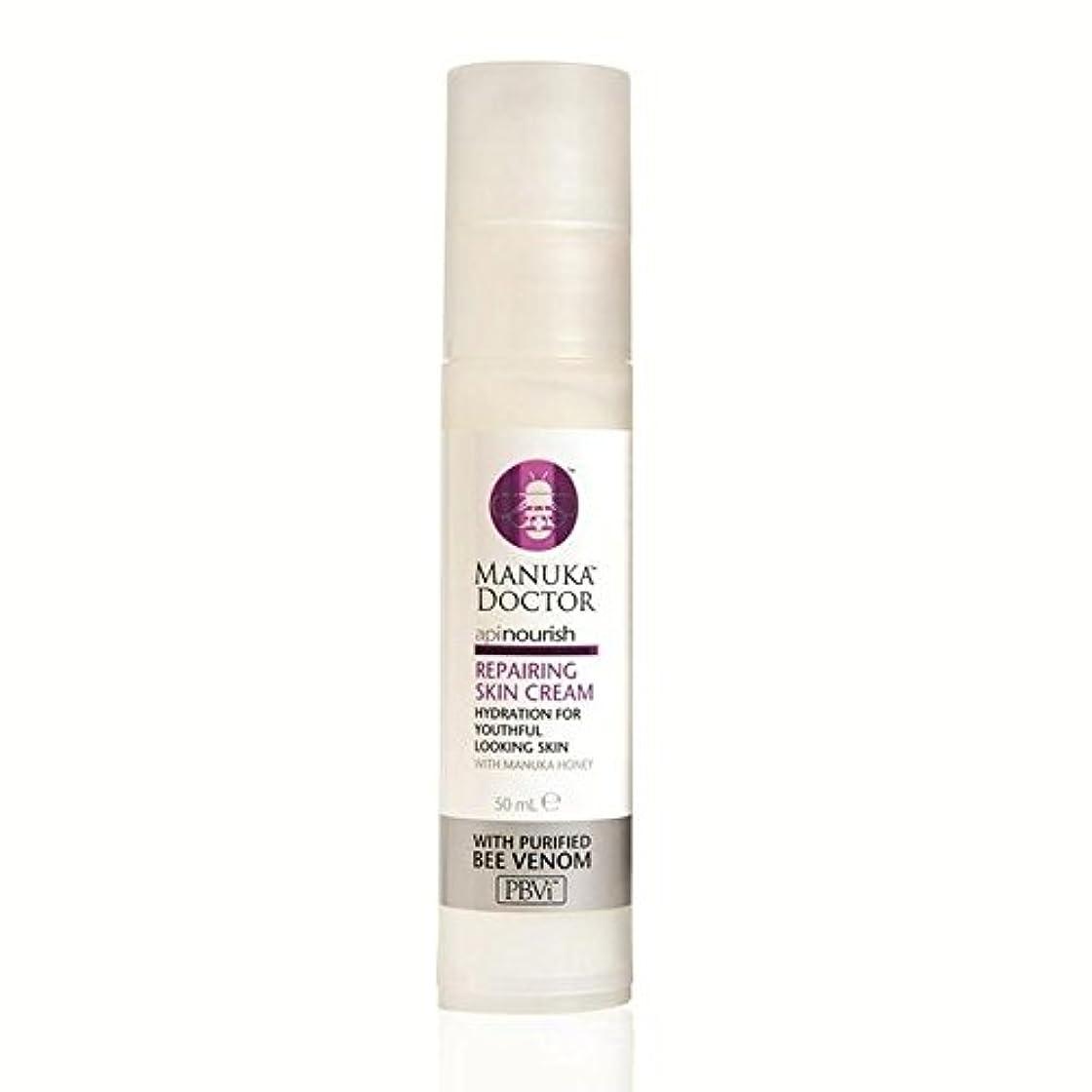 ケイ素コントラスト刺しますManuka Doctor Api Nourish Repairing Skin Cream 50ml (Pack of 6) - マヌカドクターは、スキンクリーム50ミリリットルを修復養います x6 [並行輸入品]