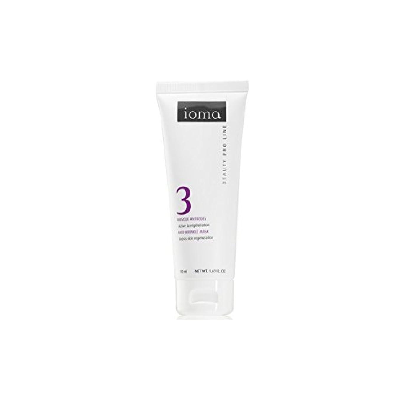 強化豊富な黒くするIoma Anti-Wrinkle Mask 50ml (Pack of 6) - 抗しわマスク50ミリリットル x6 [並行輸入品]
