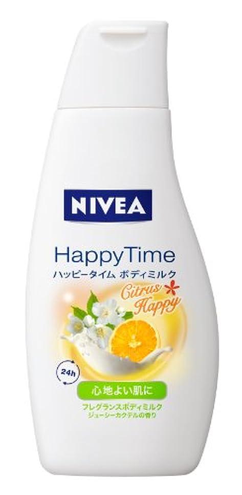 断片忠実ビールニベア ハッピータイムボディミルク 200g
