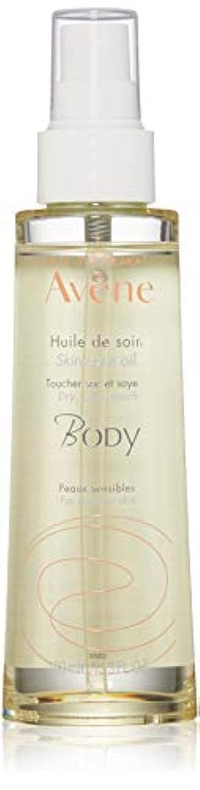 身元残り熟達したアベンヌ Body Oil - For Sensitive Skin 100ml/3.3oz並行輸入品