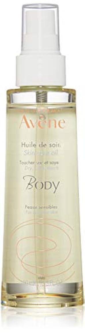 入場料複数冒険家アベンヌ Body Oil - For Sensitive Skin 100ml/3.3oz並行輸入品