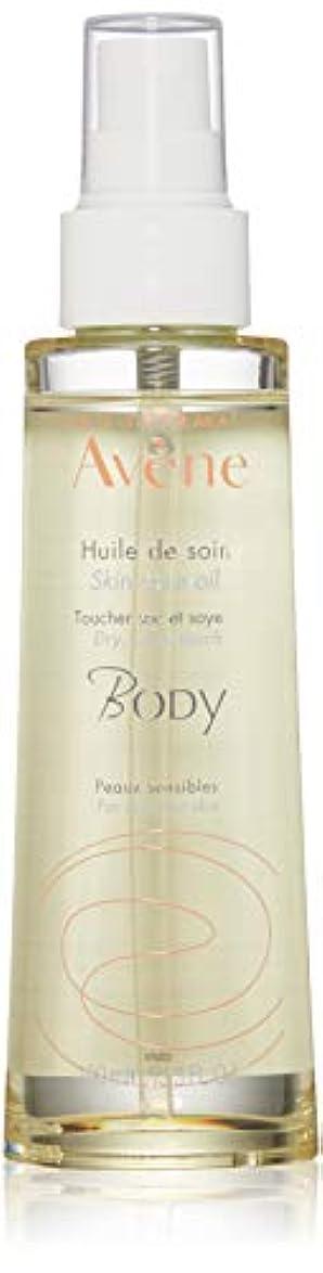 落ち着かない主スマートアベンヌ Body Oil - For Sensitive Skin 100ml/3.3oz並行輸入品