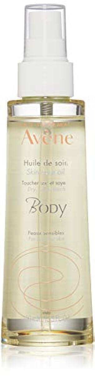 誇大妄想器具自分を引き上げるアベンヌ Body Oil - For Sensitive Skin 100ml/3.3oz並行輸入品