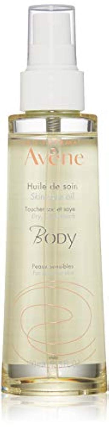 定刻スリル勘違いするアベンヌ Body Oil - For Sensitive Skin 100ml/3.3oz並行輸入品