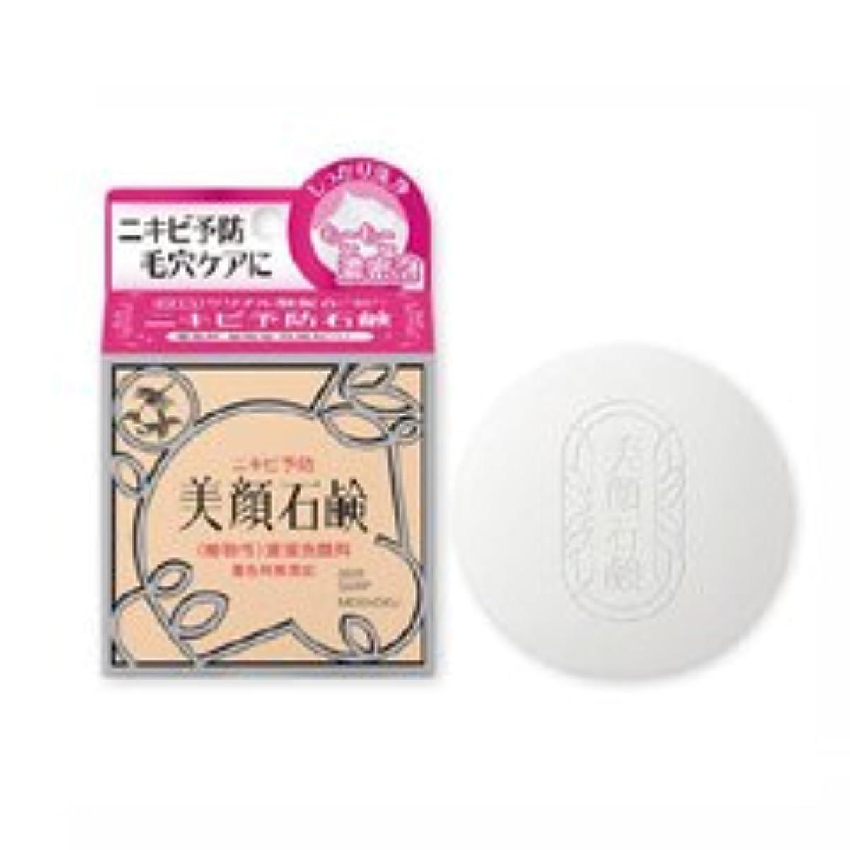モンスター喉が渇いた移行美顔石鹸 80g 【明色】