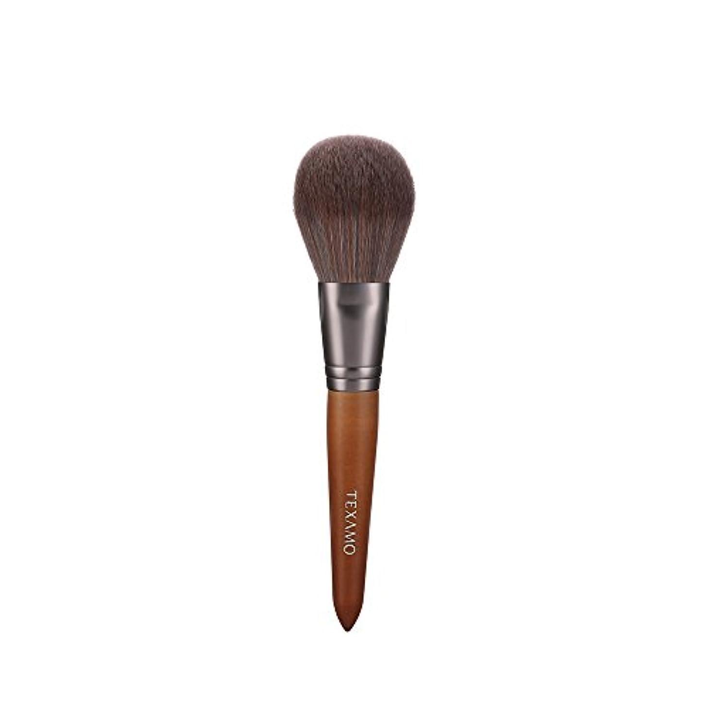 組み込む安価な締め切りTexamo Makeup Brush フェイスブラシ