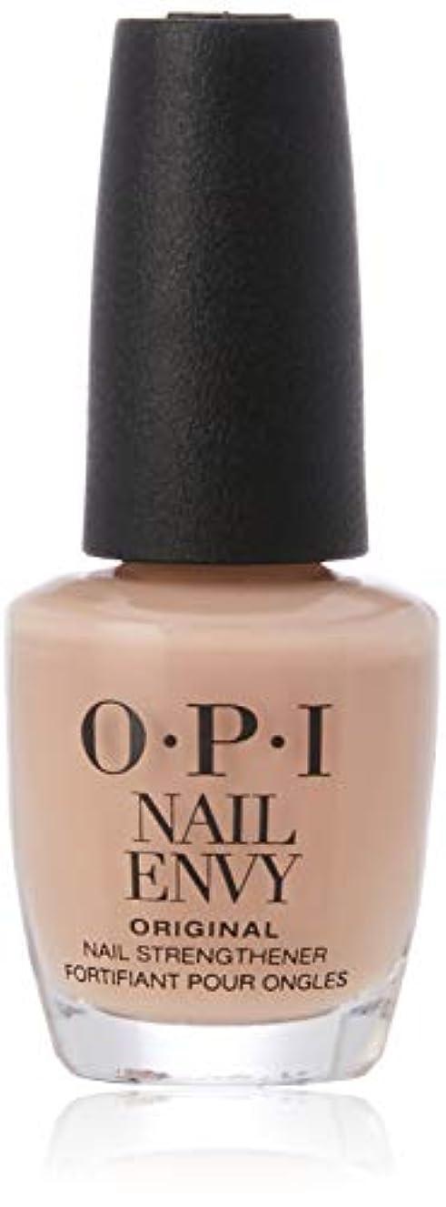 範囲矩形受け皿OPI(オーピーアイ) ネイルエンビー NT221 サモアン サンド