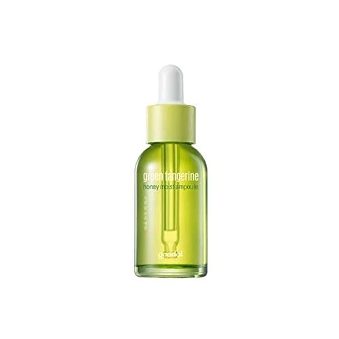 倍率トラフ隠すGoodal Green Tangerine Honey Moist Ampule グーダル チョンギュル(青みかん) ハニー モイスト アンプル 30ml [並行輸入品]