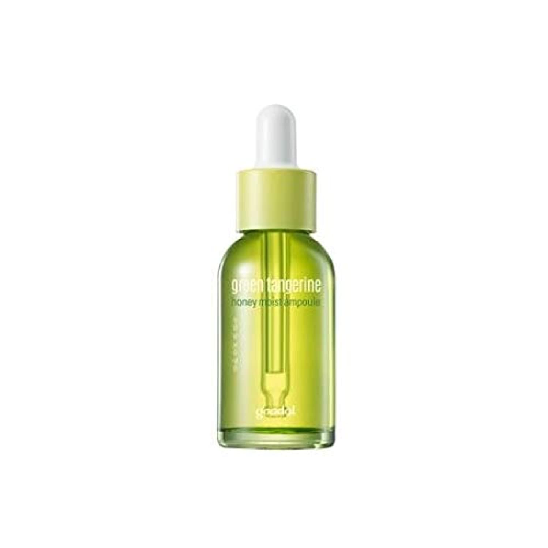 愛国的な組み立てる兵隊Goodal Green Tangerine Honey Moist Ampule グーダル チョンギュル(青みかん) ハニー モイスト アンプル 30ml [並行輸入品]