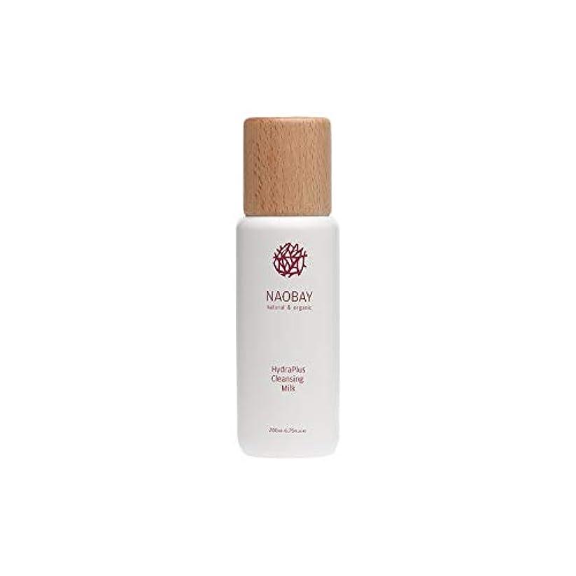[Naobay] Naobay Hydraplus洗顔牛乳200ミリリットル - Naobay Hydraplus Facial Cleansing Milk 200ml [並行輸入品]