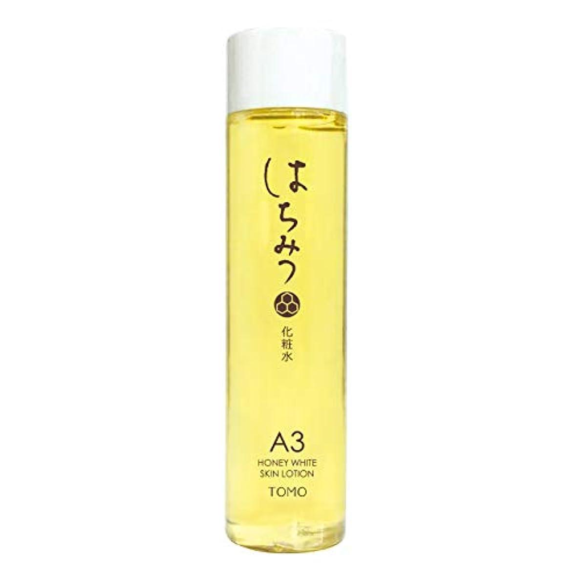 採用自治エンコミウム低刺激 美容成分たっぷり配合 さっぱりタイプのはちみつ化粧水 ハニーホワイトスキンローションA3 120ml