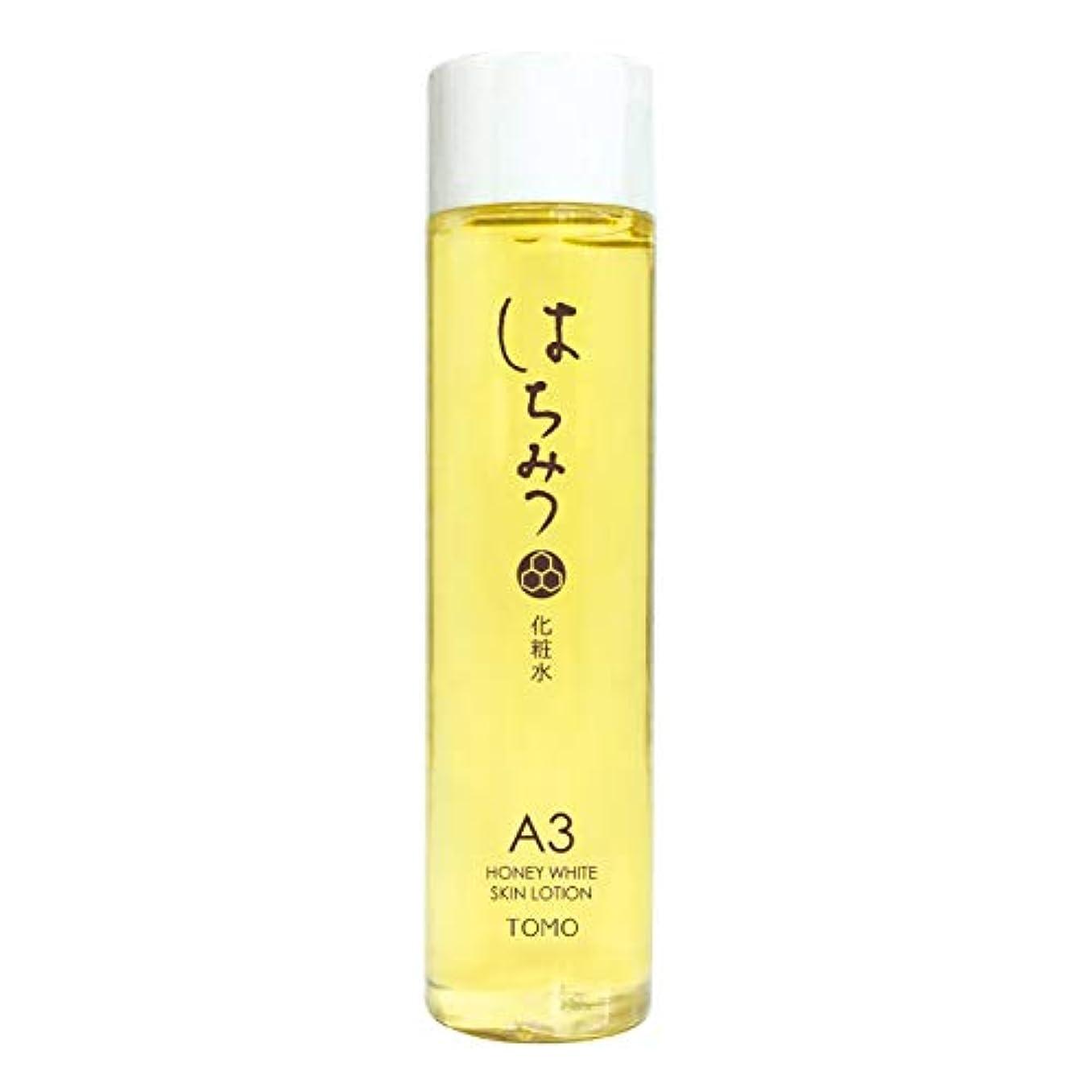 発疹豊富繊細低刺激 美容成分たっぷり配合 さっぱりタイプのはちみつ化粧水 ハニーホワイトスキンローションA3 120ml