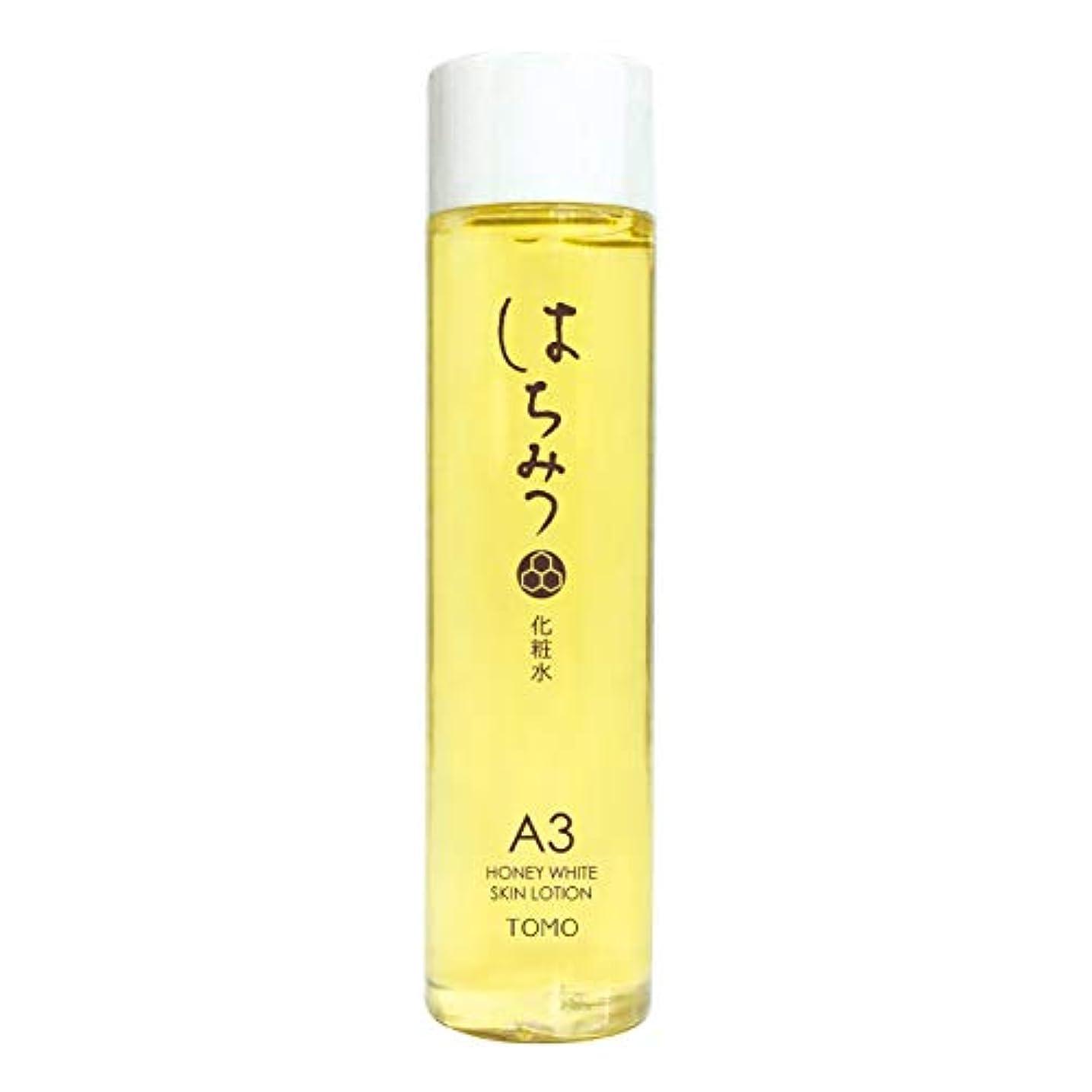 節約分布柔らかい低刺激 美容成分たっぷり配合 さっぱりタイプのはちみつ化粧水 ハニーホワイトスキンローションA3 120ml