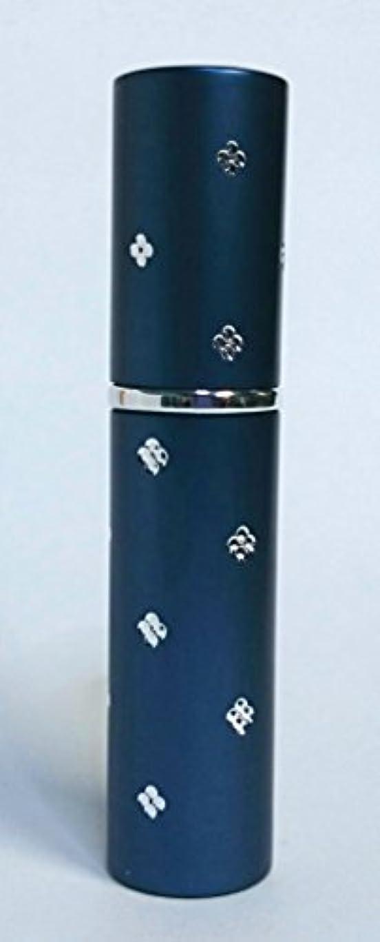 Chicca Cerchio (キッカチェルキオ) 差がつくアトマイザー メタル ブルー ユニセックス 香水入れ (ラメブルー)