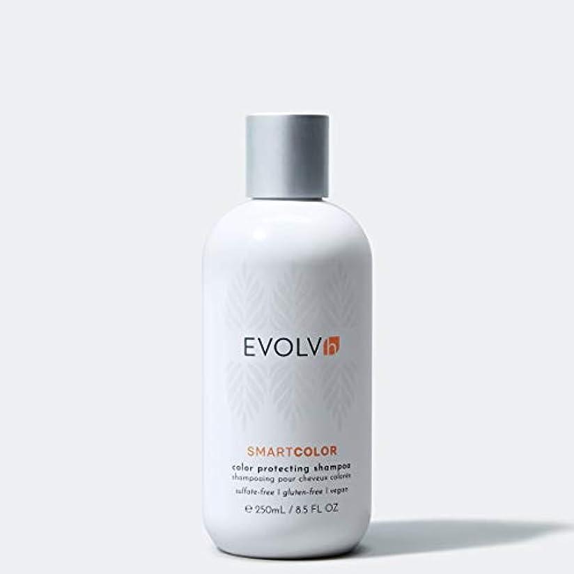 ヘクタール異常なドローEVOLVh SmartColor Color Protecting Shampoo 250ml/8.5oz並行輸入品