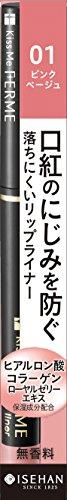 キスミー フェルム リップライナー 01 ピンクベージュ 0.18g