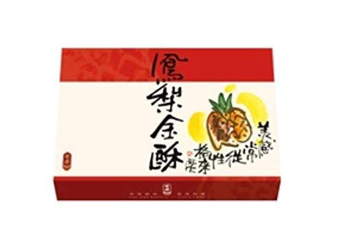 香港 大人気 奇華餅家 パイナップルケーキ 6個セット お土産