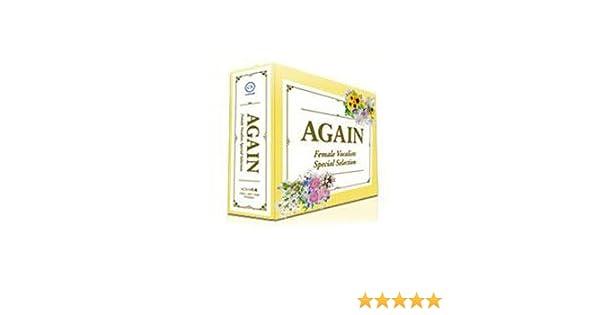 Amazon | AGAIN アゲイン CD4枚...