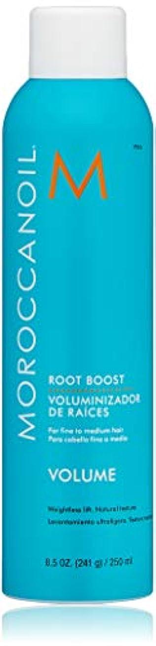 資本後方に持参Moroccanoil Volume Root Boost 250ml
